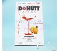 Питьевой коллаген 10000 мг Плюс, со вкусом апельсина / Donutt Brand / 150 г