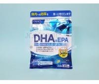 Полиненасыщенная жирная кислота Омега-3 (DHA+EPA) / Fancl / Япония / 150 шт.