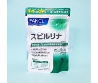Спирулина / Fancl / Japan / 750 таблеток