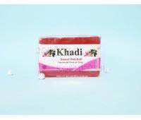 Мыло ручной работы Sweet Patcholi / Khadi / Индия / 125 г