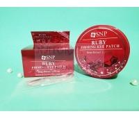 Гидрогелевые патчи Ruby Firming Eye Patch / SNP / Корея / 60 шт.