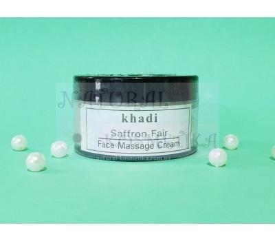 Массажный крем для упругости кожи лица с шафраном Кхади / Face Massage Cream Saffron Fair / Khadi / Индия / 50 г