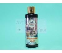 Массажное масло для облегчения боли Анграмарданам Тайлам Гомата / Angramardanam Tailam / Gomata / Индия /