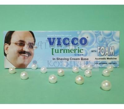 Крем для бритья с куркумой, Викко / Vicco Turmeric with Shaving Base / 70 г