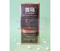 Шампунь с корнем горца от перхоти / Bioaqua Polygonum Shampoo / 200 мл