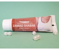 Крем для красивой формы груди, Замад / Zamad Cream / 50 г