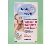Витаминный комплекс группы В / Vitamin B  Komplex, Das gesunde Plus / Германия / 60 кап