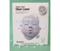 Альгинатная маска Доктор Джарт Магия Очищения / Dr. Jart + Clear Lover Rubber Mask / 48 г