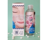 Тонер для пилинга лица с фруктовыми АХА кислотами / Hell Pore Clean Up AHA Fruit Toner  Elizavecca / 200 мл
